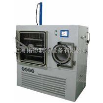 压盖型超低温真空冷冻干燥机