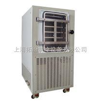 超低温冻干机上海拓纷厂家销售