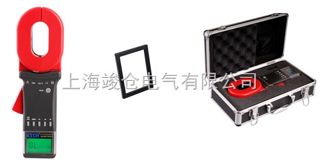 ETCR2000C+多功能钳形接地电阻仪