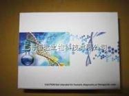 小鼠神经特异性烯醇化酶酶联免疫试剂盒厂家