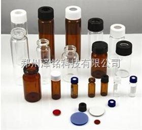 各种型号色谱样品瓶,实验室顶空瓶/存储瓶*