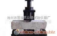 国标TSB-10型透水路面板的抗折强度试验装置