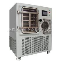 食品超低溫凍干機上海拓紛廠家供應