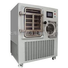 食品超低温冻干机上海拓纷厂家供应
