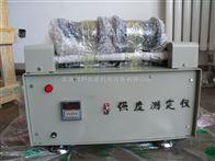 KSD-V活性炭球盘分析仪