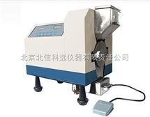 HG20-FT-3000智能型土壤粉碎機 全不銹鋼智能型土壤粉碎機