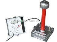 FRC交直流高压测量仪|FRC分压器