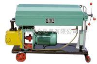 BASY-125板框式滤油机