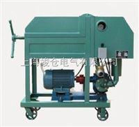 BASY板框加压滤油机
