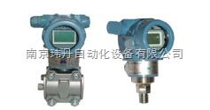 WT2000压力变送器