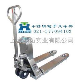 YCS3T不锈钢电子叉车磅,接电脑叉车电子磅,移动式叉车秤厂价