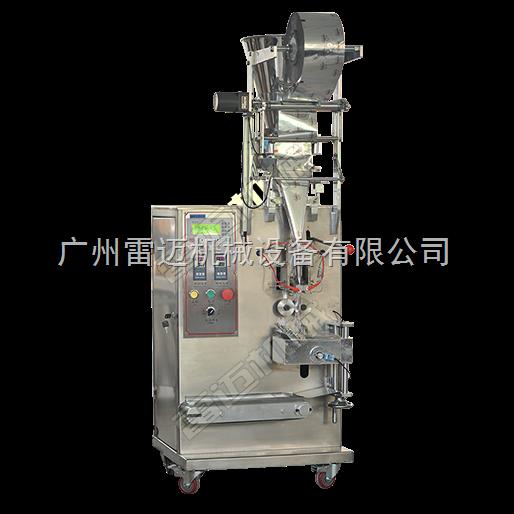 全自动立式颗粒【粉剂】包装机生产厂家