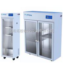 上海层析冷柜