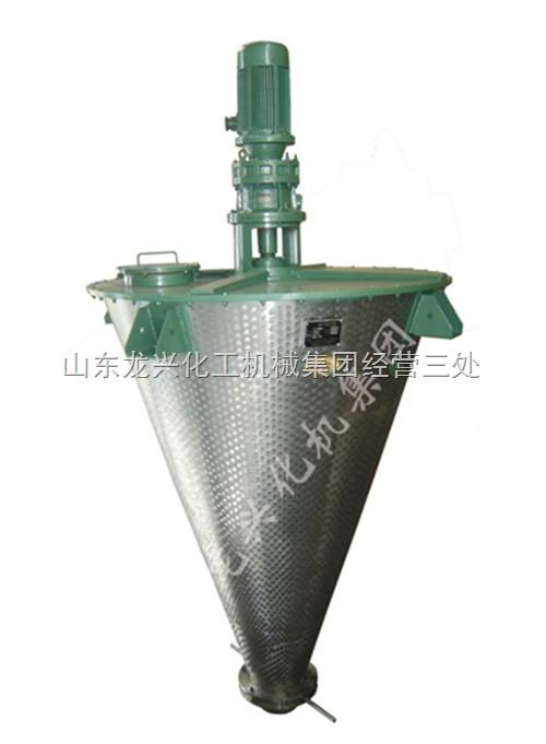 锥形螺带混合机、立式螺带混合机