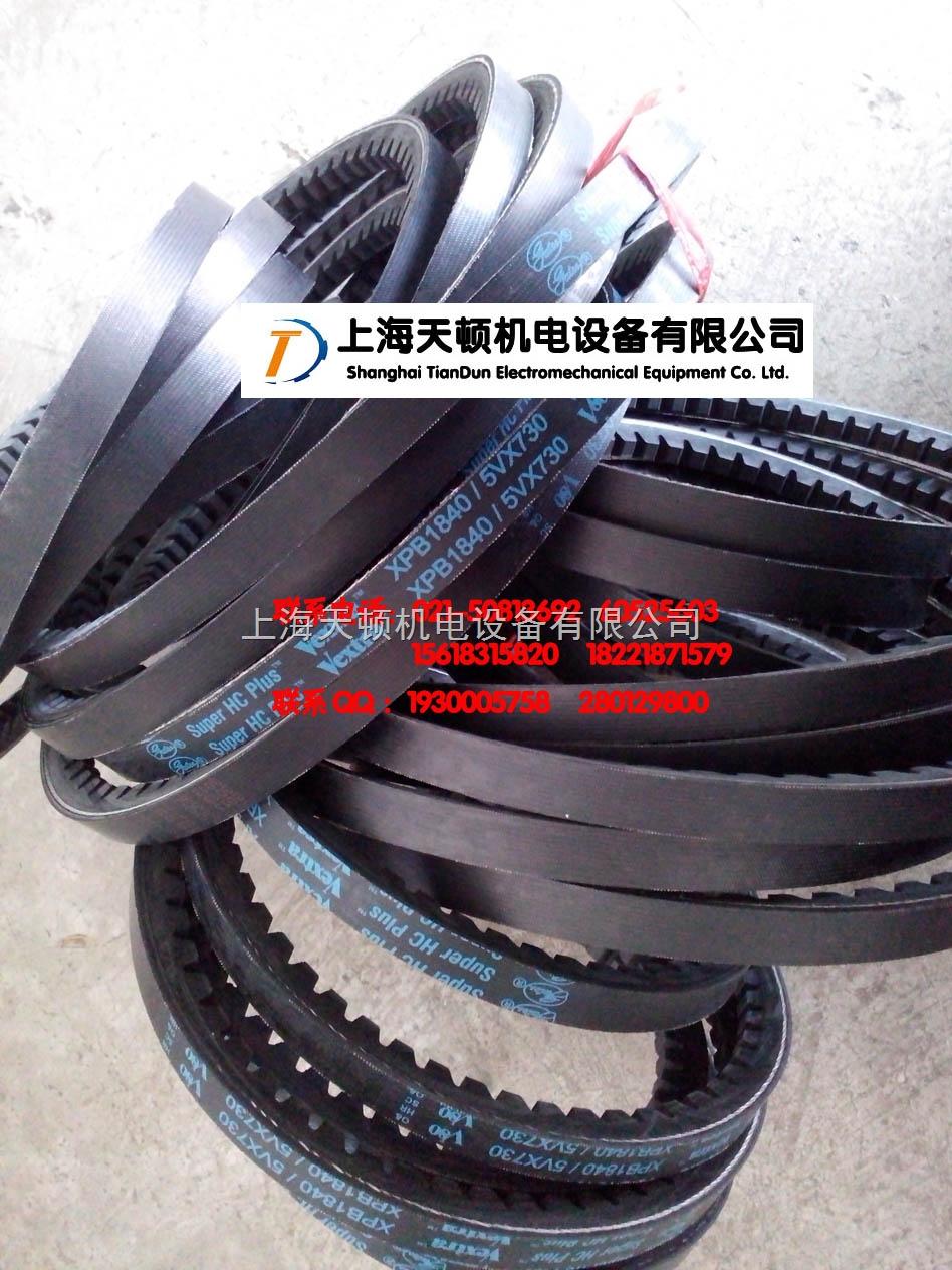 XPB1280/5VX510空壓機皮帶,5VX510三角帶價格