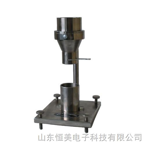 聚氯乙稀树脂表观密度测定仪