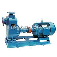 80ZX40-22诚招水泵代理商,代理水泵商-上海传极