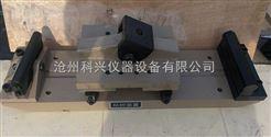 KZ-1型混凝土试块抗折夹具产品价格