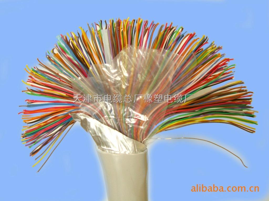 HYA电话电缆25x2x0.5通信电缆质量
