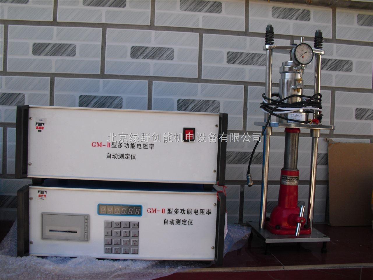 gm-ii-多功能电阻率自动测定仪