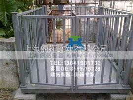 SCS遵义猪笼电子秤,3吨畜牲秤地磅,称牛电子地磅报价