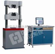 绝缘鱼尾板抗压试验机、ZCWE-W600B微机屏显万能试验机