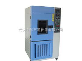 SN-900武汉氙灯耐气候试验设备SN-900水冷氙灯老化试验箱