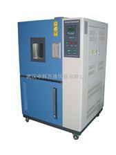 GD(J)W-100武汉高低温交变检测仪器GDW-100小型高低温试验机