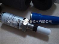 EA2-TX-100-HD压缩空气露点温度传感器