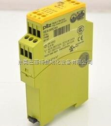 PILZ安全继电器774323价格