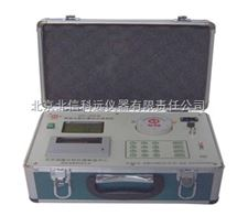 HJ16-ZNS-1型土壤酸堿度檢測儀 土肥測試儀 土壤含鹽量測量儀