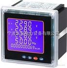 Master3220Master3220多功能表,電力儀表