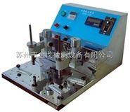 光学膜片耐磨试验机