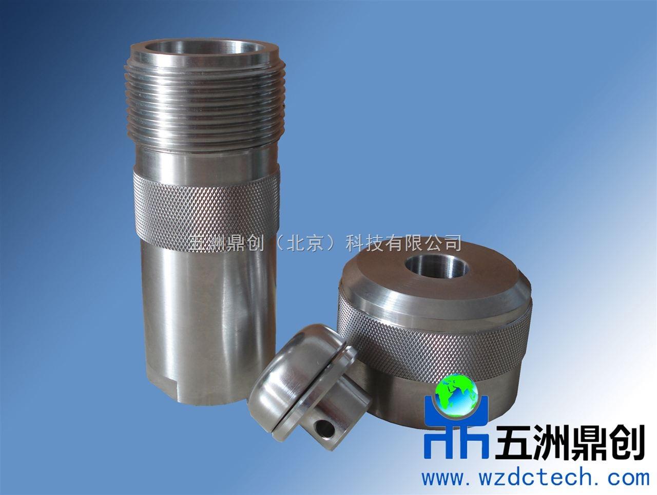 SR北京SR系列水热合成反应釜压力溶弹
