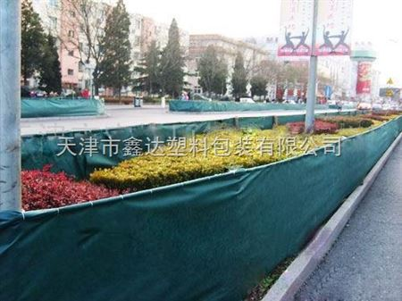 山西防寒布厂家直销#太原供应树木防寒布#朔州供应布
