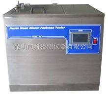 XK-3064耐水洗试验机