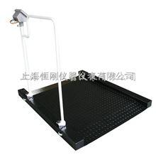 轮椅秤医院透析轮椅秤企业