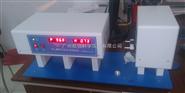 透明塑料雾度和透光率试验方法WGT-S