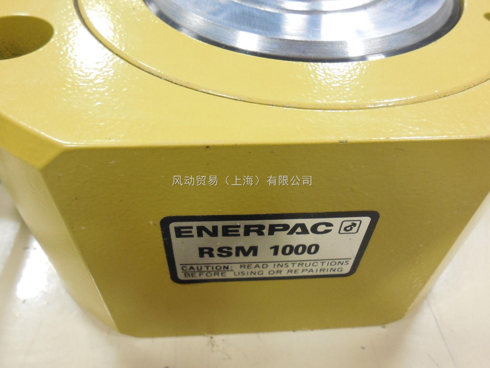 "ENERPAC RSM 1000 风动贸易(上海)有限公司优势供应国外知名品牌 美国ATI H2S NH3报警仪探头""A14/A11 A14/A11-11-0010-2-1 "" 美国PRINCO物位控制器L2000 Null-KoTe 德国HOHNER编码器 美国Farris安全阀27CA13-M20S4,编号459697-2-KE,接头尺寸1/2""NPTM*1""NPTF,设定值4730Kpa用于新破乳剂泵P-4940A/B 美国Baseline PID-TECH光离子传感器(实单)有图片""PN"