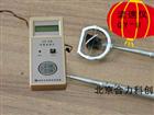 流速仪 智能流速仪 型号:GY—Ⅱ北京合力科创