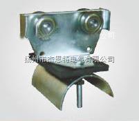 C型轨电缆滑线电缆台车装置