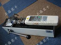 端子拉力試驗機-SGWS端子拉力試驗機