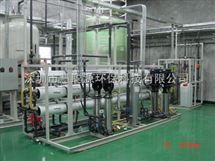 纯水设备,RO反渗透纯水设备,反渗透纯水机