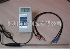 JDC-2手持式電子混凝土測溫儀*直供