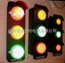 150灯口铁壳平板带变压器滑触线信号指示灯