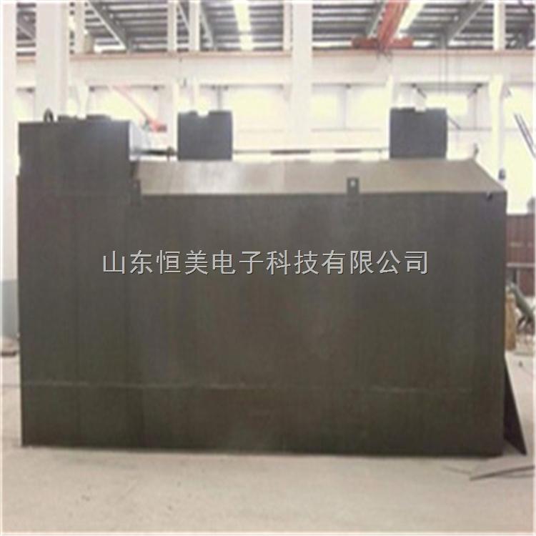 广东阴江 MBR膜 地埋式一体化污水处理设备 生产厂家 买就送