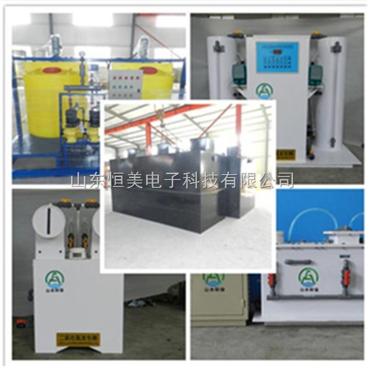 广东清远 MBR膜 地埋式一体化污水处理设备 生产厂家 买就送