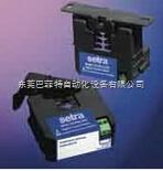 美国Setra电流开关嵌式CSC型