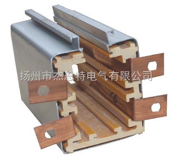 DHGJ-4-16/80铝合金外壳多级管式滑触线,DHGJ-4-16/80厂家直供