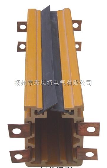 无锡4极防尘型管式滑触线厂家直供国际品质